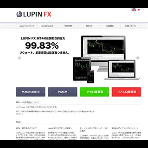 Lupin FXについての口コミ