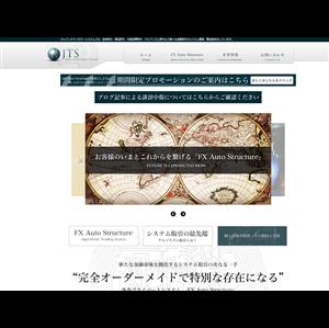 株式会社ジャパンテクノロジーシステムズ(Japan Technology Systems inc.)