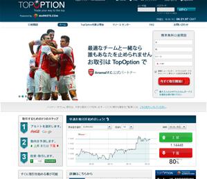 トップオプション(TOPOPTION)