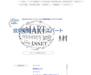 株式会社スマートアセットマネジメント(SMART ASSET MANAGEMENT)