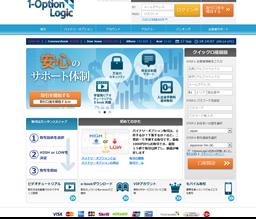 ワンオプションロジック(1OptionLogic)