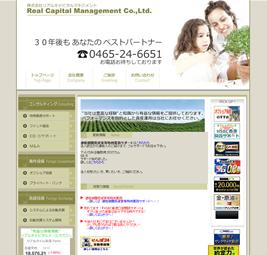 株式会社リアルキャピタルマネジメント