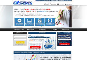 ユニバーサル(UNIVERSAL)