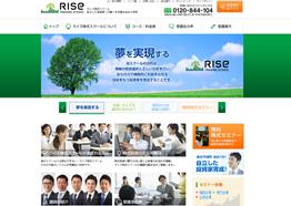 ライズ株式スクール(RISE TRADING SCHOOL)