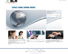 ビジネスリーダーマーケット(BLM)