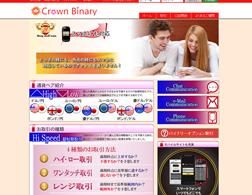 クラウンバイナリー(Crown Binary)