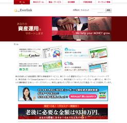 エバーリンクアセットパートナーズ(Everlink Asset Partners)