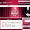 株ナビ プレミアム(株NAVI Premium)についての口コミ