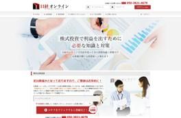 日経オンライン(NIKKEI ONLINE)