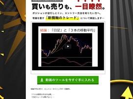 ゴールドクランFX(GOLD CLAN FX)