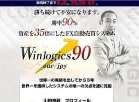 Winlogics90 eur/jpy