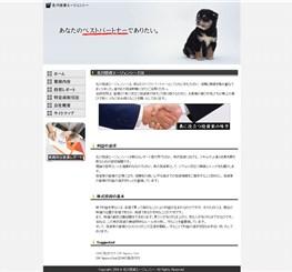 株式会社北川投資エージェンシー