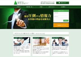リージェンシー投資ジャパン(RTJ)