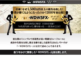 WDW5FX