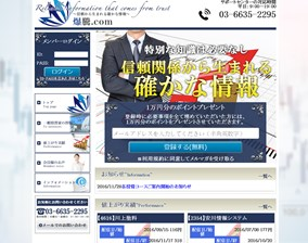 爆謄.com