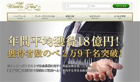 株式情報サイト site